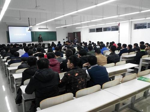 安全教育讲座